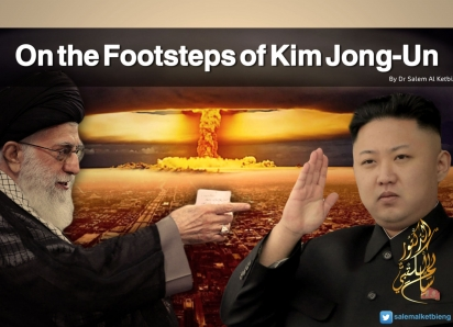 On the Footsteps of Kim Jong-Un